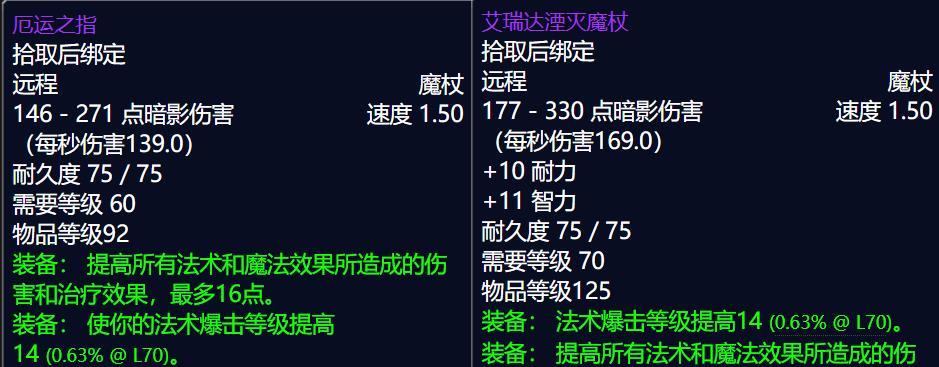 魔獸世界懷舊服:NAXX裝備太超模,完爆KLZ,最多用到太陽井!-圖10