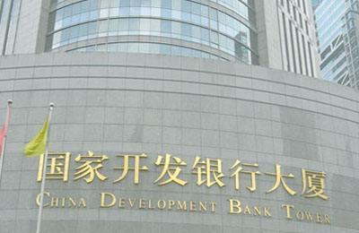 國內很有名氣的3大銀行,既不貸款也沒存款業務,靠啥開到現在?-圖5