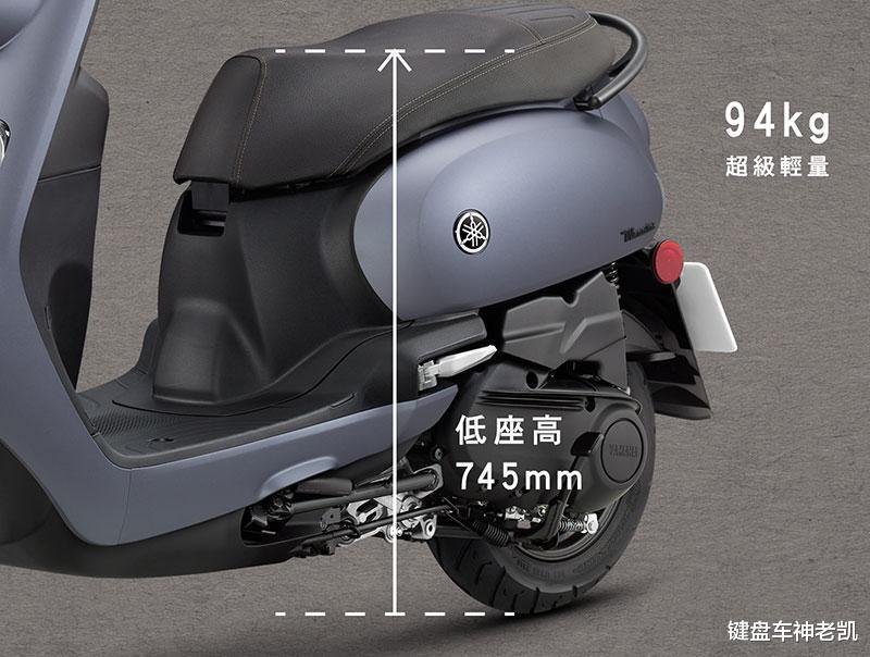 雅馬哈發佈新復古踏板Vinoora 125,外觀猶如呆萌青蛙-圖9