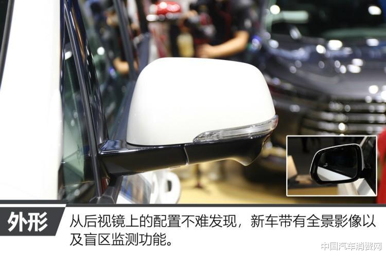 內飾科技感提升明顯 車展實拍傳祺M8-圖6