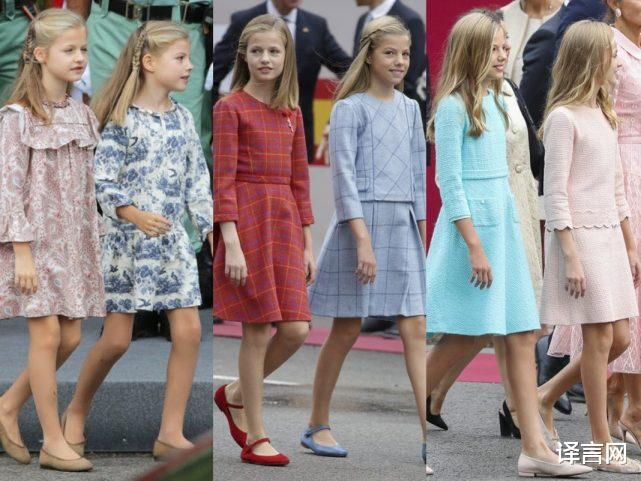 西班牙14歲大公主變優雅少女,金羊毛勛章醒目,與13歲妹妹距離拉大-圖3
