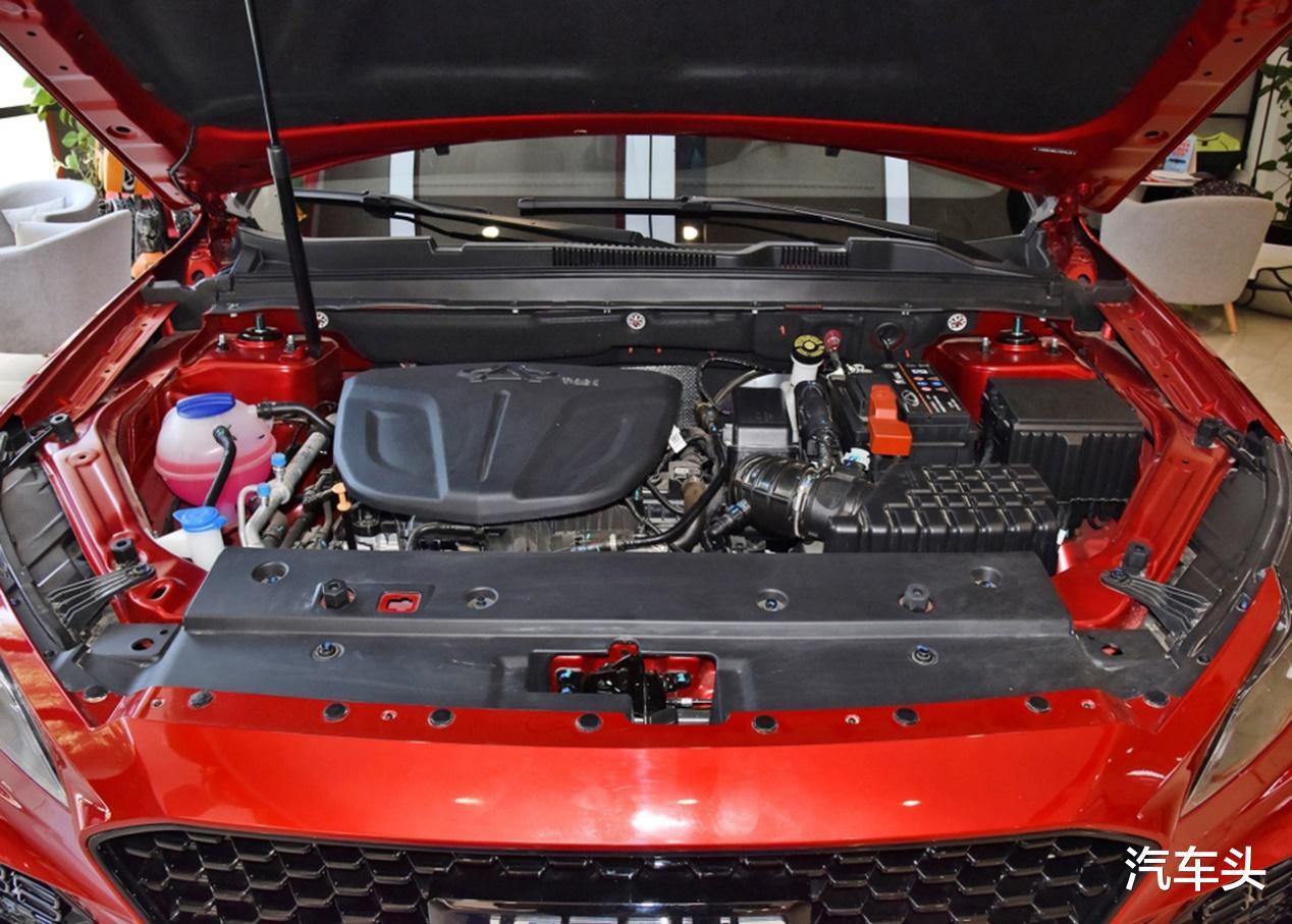 """捷途開設的""""特別頻道"""":捷途X70 Coupe,9.29萬起顏值不低-圖10"""