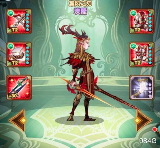 劍與遠征綠罩陣容怎麼搭配?除瞭埃隆外,其實酋長和萊卡也很重要-圖2
