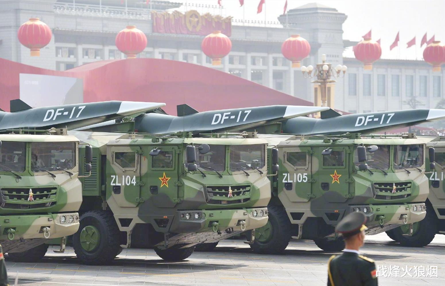 拉中國核談判失敗後,美要求中方公佈核彈數量,污蔑是全亞洲威脅-圖4