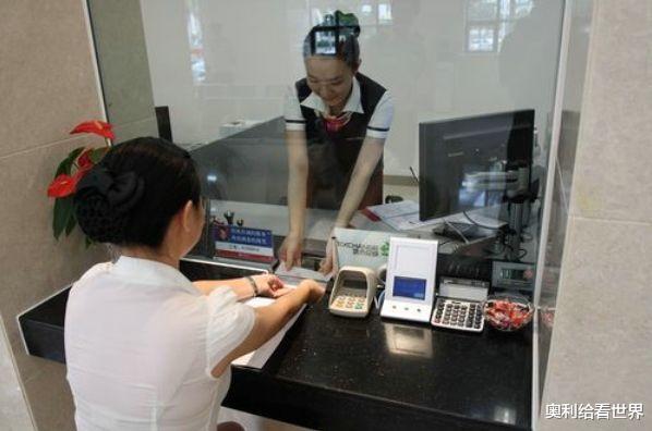 """銀行行長透露:存款有""""這個數"""",每個月利息等於4000元工資-圖2"""