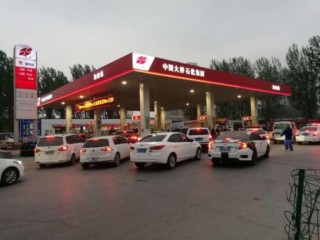 油價調整信息:10月6日,國內各地最新92號;95號汽油價格-圖2