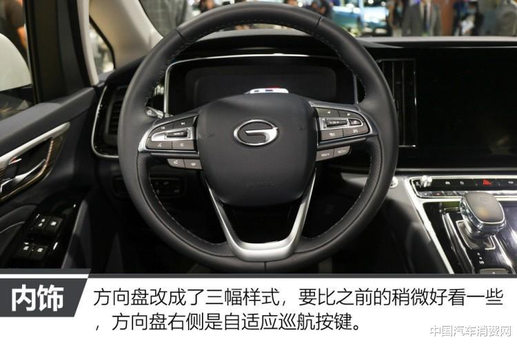 內飾科技感提升明顯 車展實拍傳祺M8-圖9