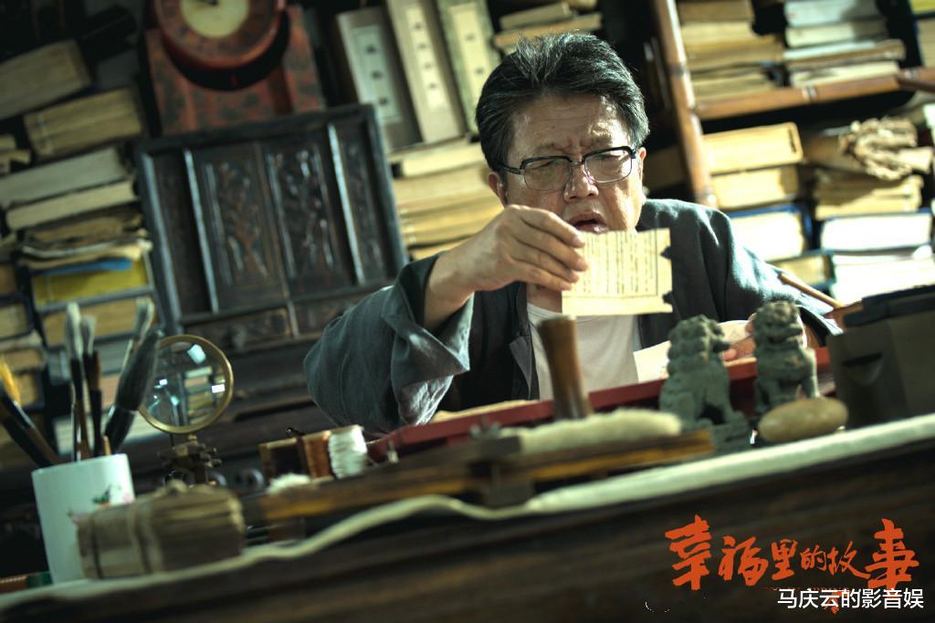 《幸福裡的故事》首播,李晨是敗筆,蘇青是驚喜,老戲骨們最精彩-圖2