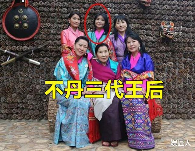 不丹二王母迎63歲生日!不再爭寵特意剃寸頭,宴會上帥氣成焦點-圖2