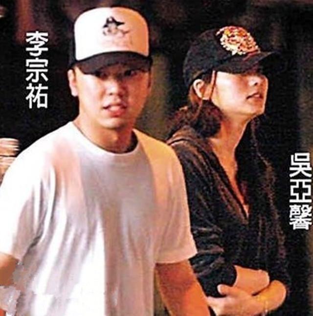 女星吳亞馨近況曝光,高調和男友秀恩愛,曾被前男友散播親密照-圖4