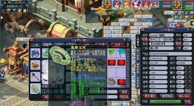 dnf70女漫游pk加点_梦幻西游:4W打造109魔王,无符能有1612法伤,玩家分享搭配经验-第3张图片-游戏摸鱼怪
