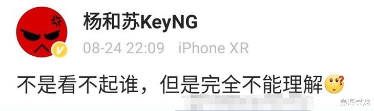 中國新說唱:三位踢館魔王官宣,網友們已經為這季選手擔心瞭-圖5
