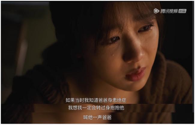 楊紫20分鐘催淚演繹:父母離婚的孩子,為什麼很難學會愛自己?-圖9