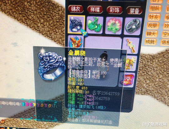 夢幻西遊:一朝逆襲少奮鬥好幾年!無級別150級巨劍58萬成交-圖6