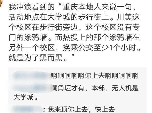 """""""背鍋俠""""肖戰,粉絲生日應援被說成""""非法聚集"""",尬黑要有限度-圖4"""