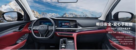 15萬以內的SUV,有哪一些適合開去自駕遊的?-圖4