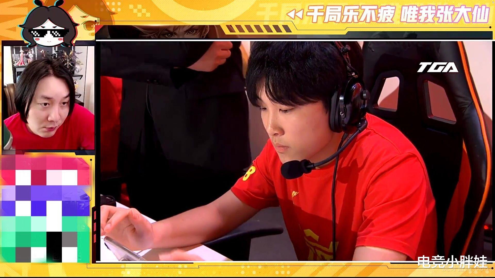 張大仙XYG戰隊獲得冠軍,解說比賽時要教秀豆玩射手,仙友:你是認真的麼-圖2