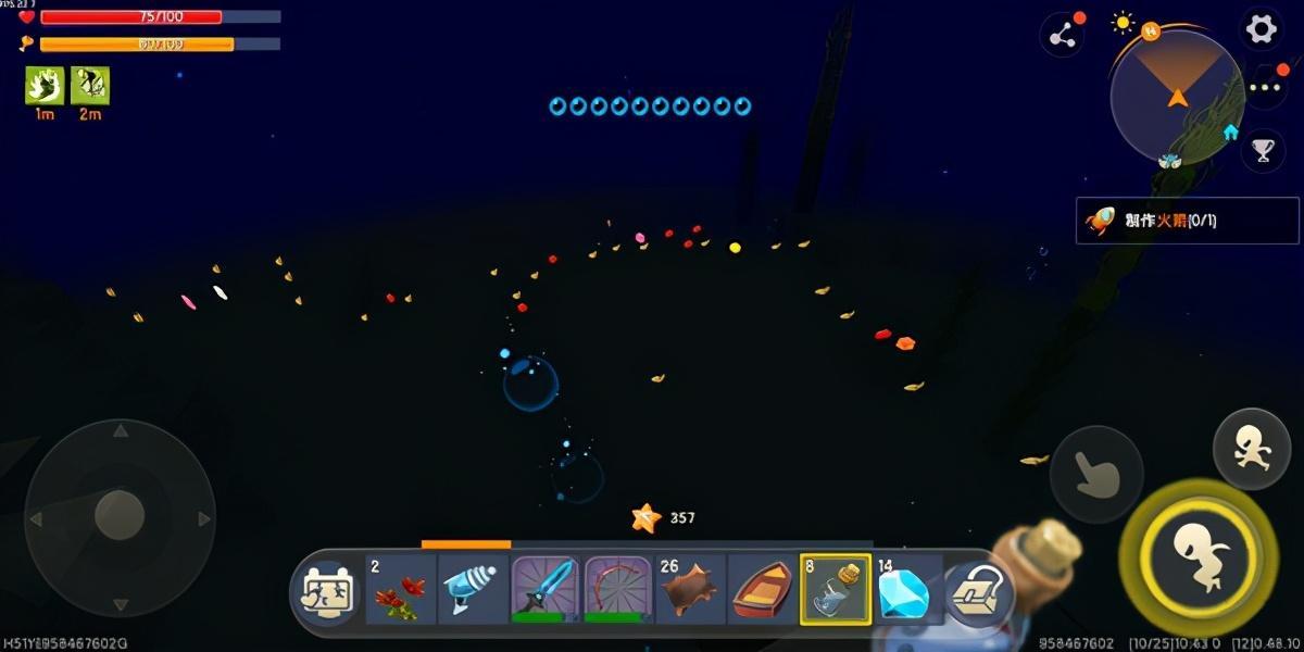 小小忍者有什么人物_迷你世界海底宝藏怎么探寻,开启你的海底世界之旅-第1张图片-游戏摸鱼怪
