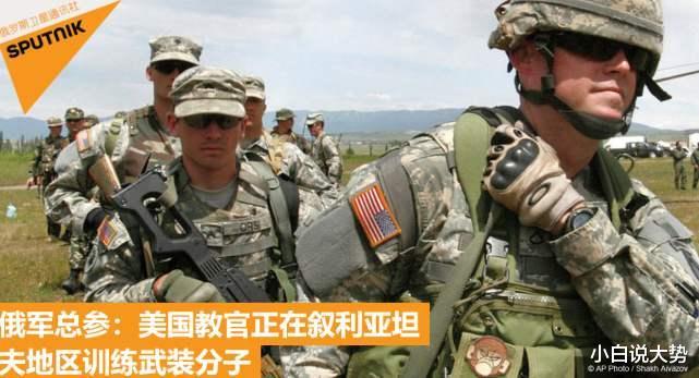 """美軍迎來史上最大傷亡!38名教官遭""""徒弟""""襲擊身亡-圖2"""