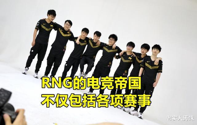 """RNG""""合同事件""""再出續集,UZI粉絲主播心酸爆料:4個月白播瞭-圖5"""