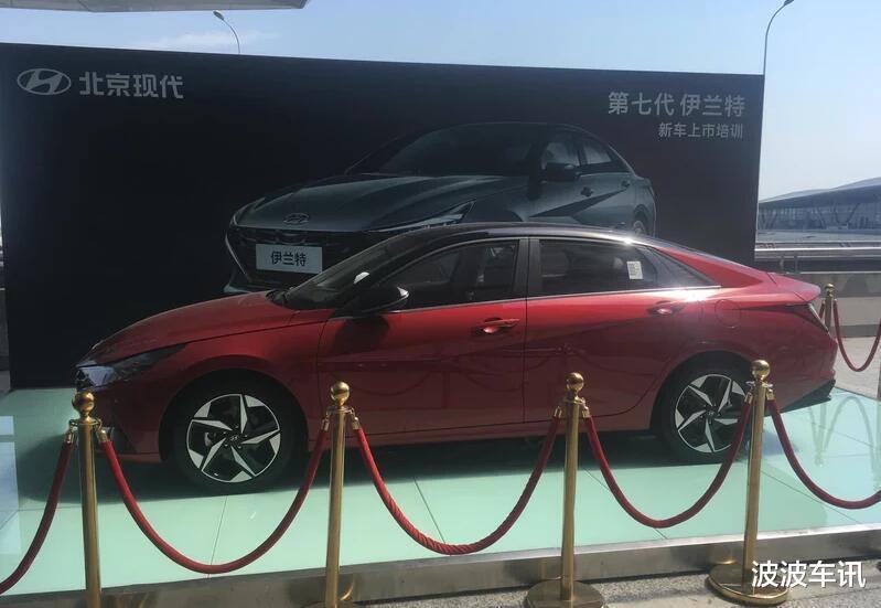 全新國產現代伊蘭特實車亮相,整車顏值很高,北京車展預售-圖3