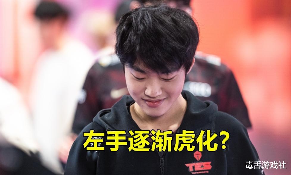 TES小組賽首輪全勝,JKL和369發揮神勇,左手卻成最大混子?-圖6