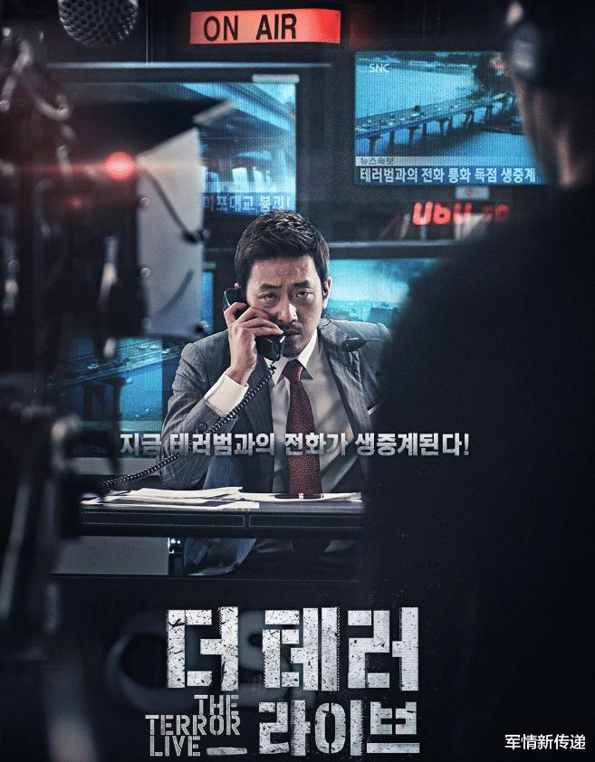 """韓國幾部熬夜追看的電影!深刻反映人性,百看不厭的""""經典""""-圖3"""