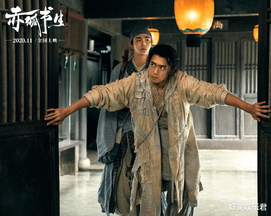 李現電影《赤狐書生》定檔,乞丐裝喜感滿分,我卻在意新生代男主-圖3
