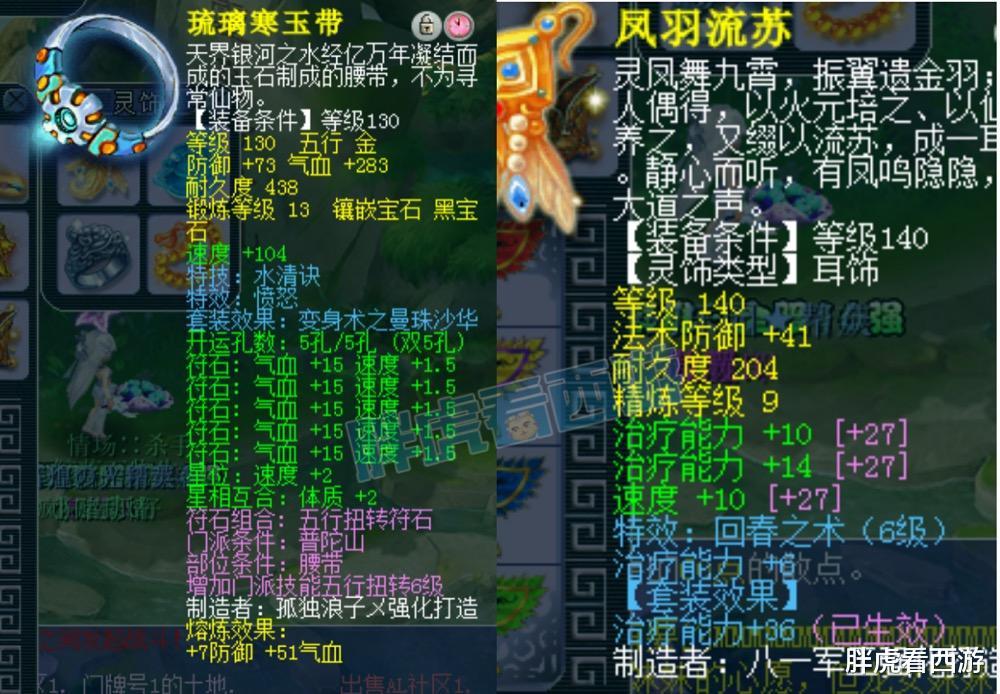 夢幻西遊:團隊平均夢齡15年,ST+MW冷門陣容摘下群雄16強-圖7