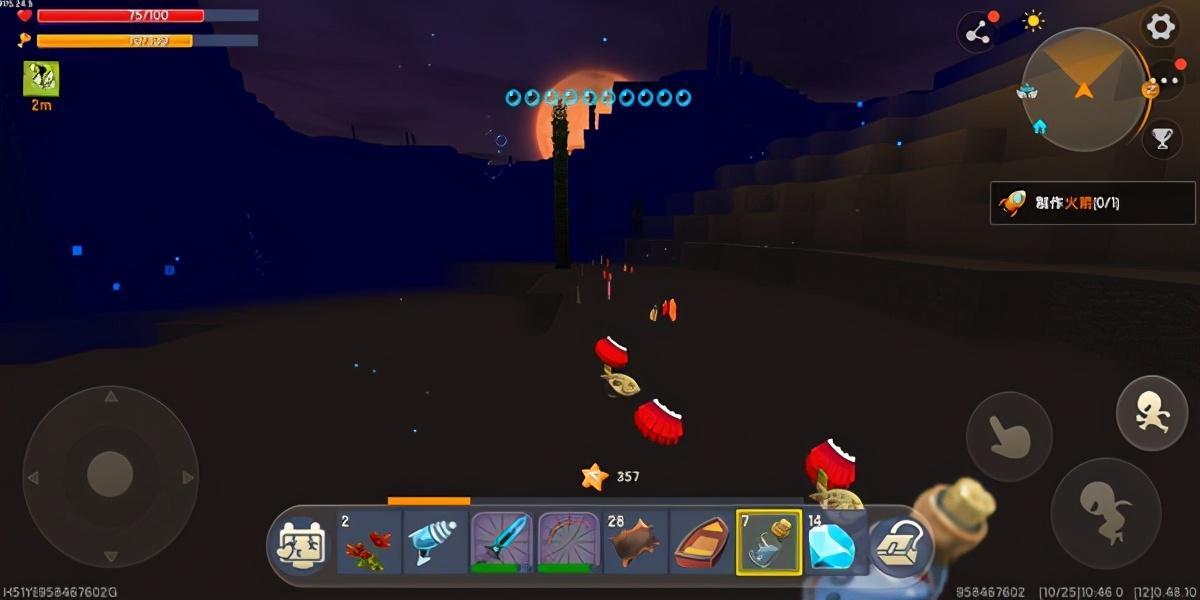 小小忍者有什么人物_迷你世界海底宝藏怎么探寻,开启你的海底世界之旅-第7张图片-游戏摸鱼怪