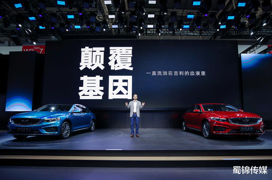 北京車展深度解讀:吉利星瑞的出場,讓合資轎車黯然失色-圖3