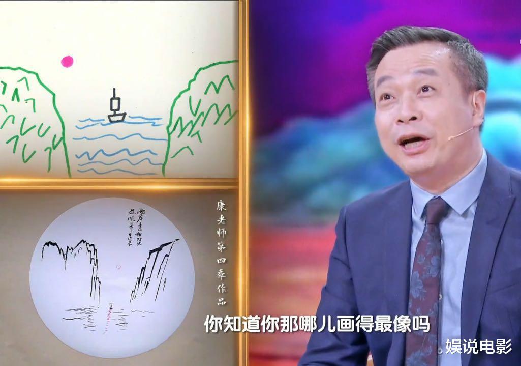 《2020中秋詩會》開播,龍洋尹頌搭檔,收視率高開低走第二名-圖8