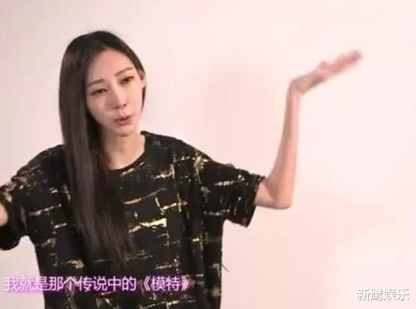 """楊丞琳的混亂情史,到底有多少男星拜倒在她的""""石榴裙""""下?-圖9"""