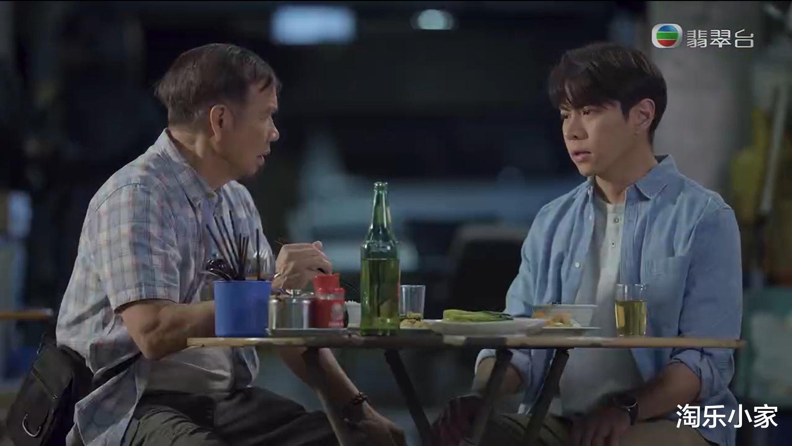 《香港爱情故事》第10集剧透|因为毁约而吵架,还有可能因此要离婚?