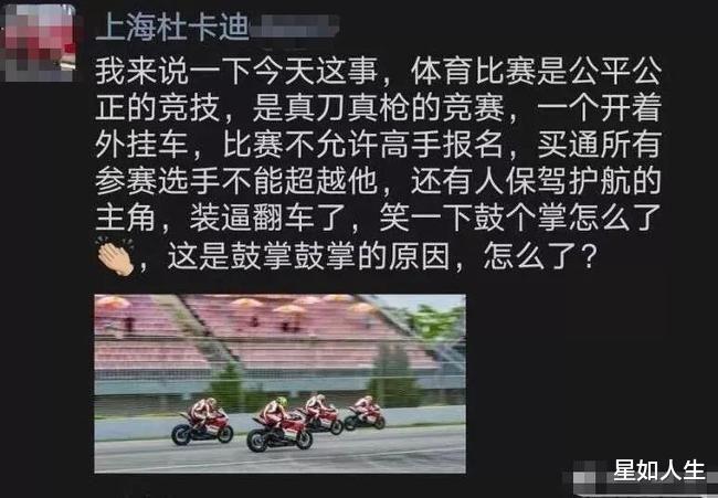 胡通明向王一博發文道歉疑被強迫,本人遭楊迪發聲怒斥:有夠垃圾!-圖5