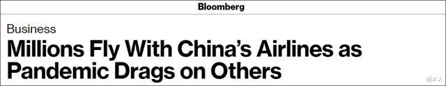 """抗疫給力中國國慶""""5.5億人次出遊"""",美媒關註-圖2"""