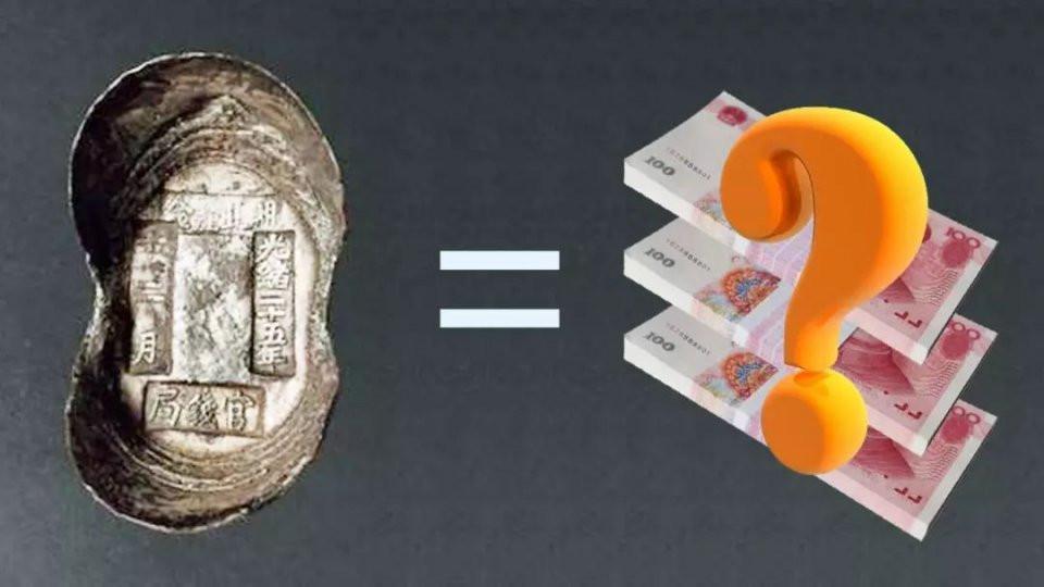 古代十两银子相当于现在多少钱?你肯定想不到,够一人一年开销
