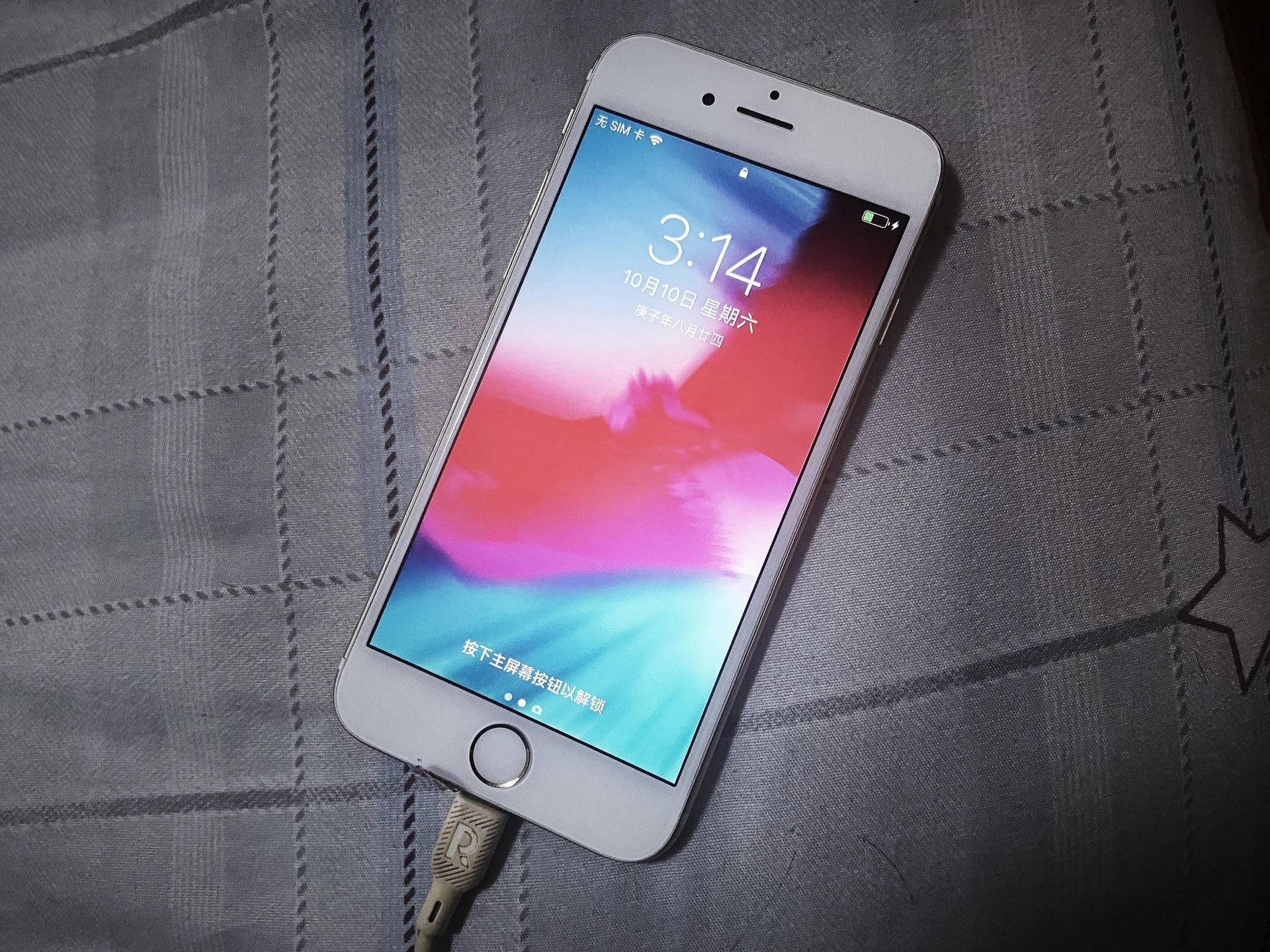 冒险王精灵_被iOS14抛弃的iPhone6:真的已经淘汰了吗?-第5张图片-游戏摸鱼怪