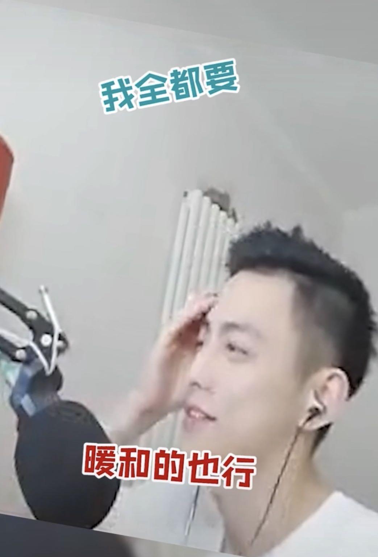 "elly tran_斗鱼男主播向陪玩索要""清凉""照片-第2张图片-游戏摸鱼怪"