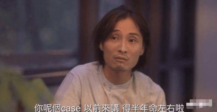 37歲TVB男星確診肺癌晚期:平時不抽煙不喝酒,每周堅持打球-圖2