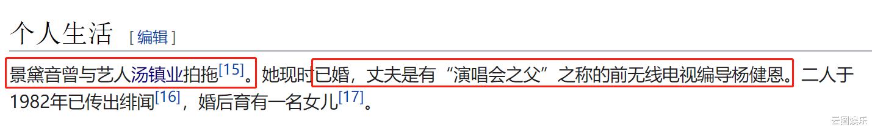 """58歲""""建寧公主""""近況,曾與湯鎮業相戀,息影32年後為小鮮肉復出-圖9"""