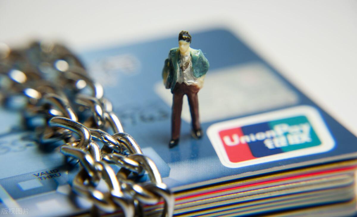 信用卡出賬單後,一邊刷卡一邊還款的還款方式,會影響提額嗎?-圖2
