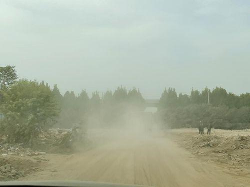 cf fp点_许昌远东股份一拆迁工地数万平方米建筑垃圾露天放 污染半个村庄-第3张图片-游戏摸鱼怪