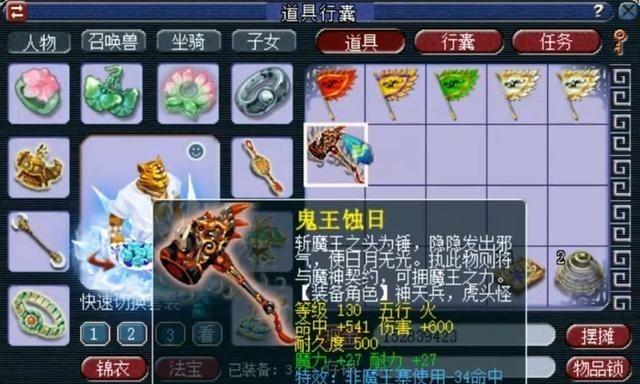 夢幻西遊:同樣都是100級不磨武器,為什麼巨劍隻要200?玩傢眼饞-圖4