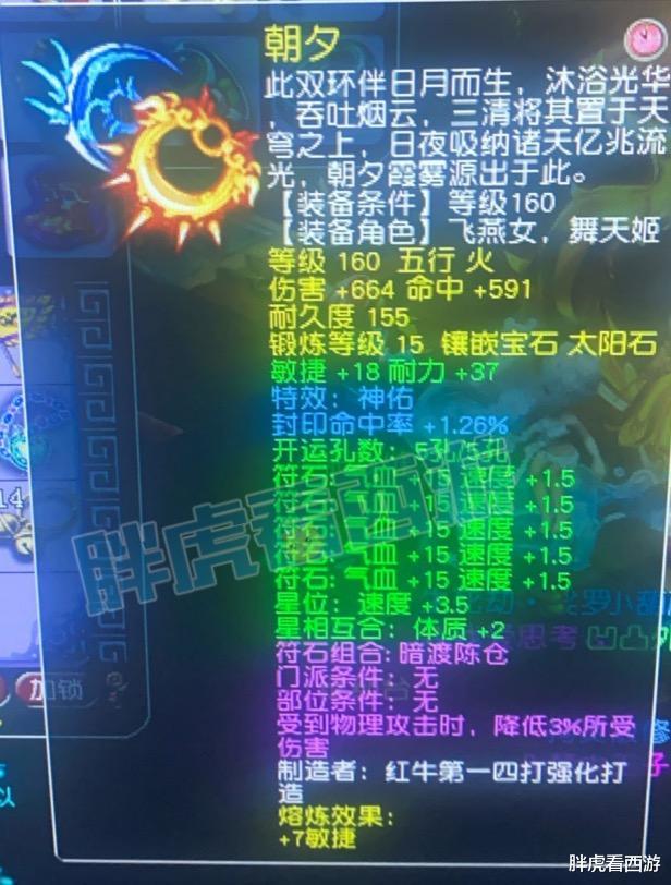 夢幻西遊:4大豪門無緣8強,珍寶閣鎖定群雄冠軍?-圖4