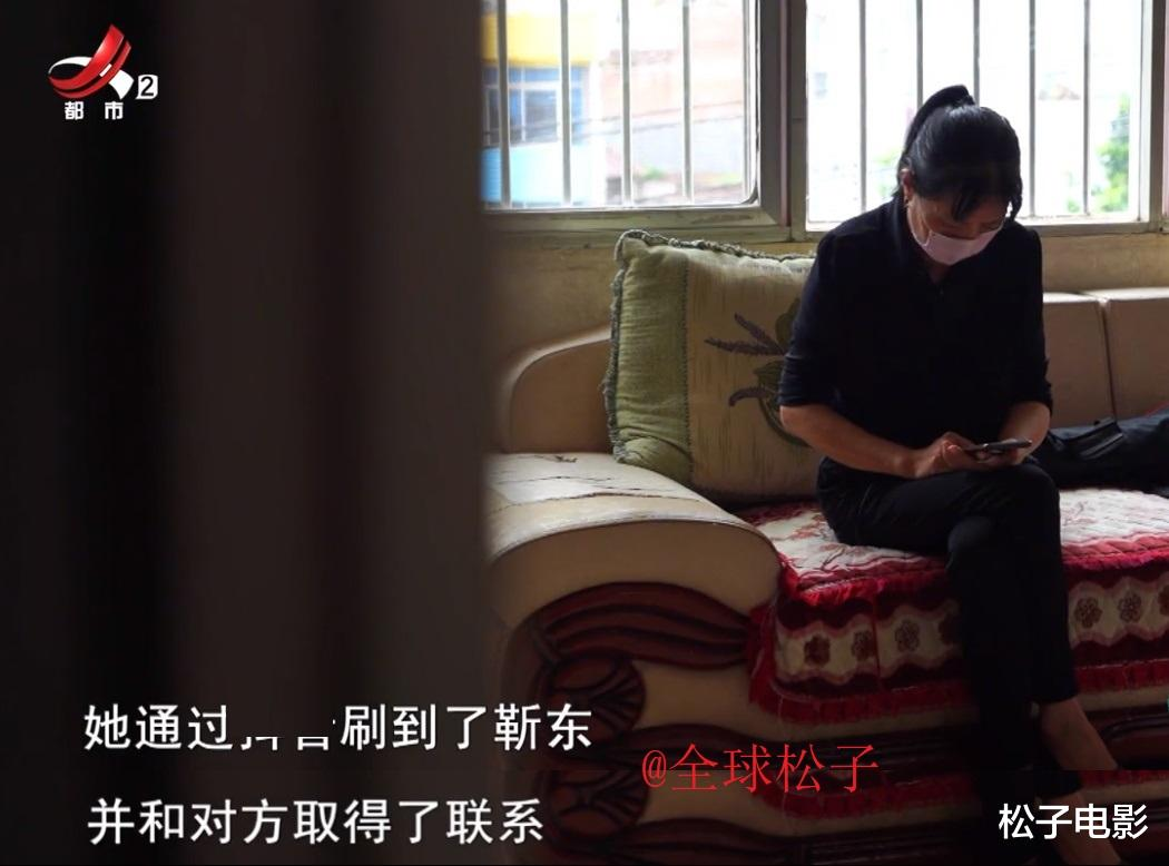 """60歲大媽和靳東""""談戀愛""""?自曝靳東為其買房,還送她百萬巨款-圖8"""
