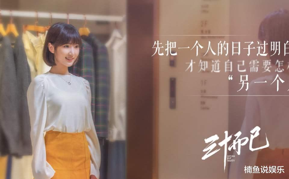 同樣是演趙靈兒,32歲毛曉彤撞上17歲劉亦菲,靈氣十足好驚艷-圖6