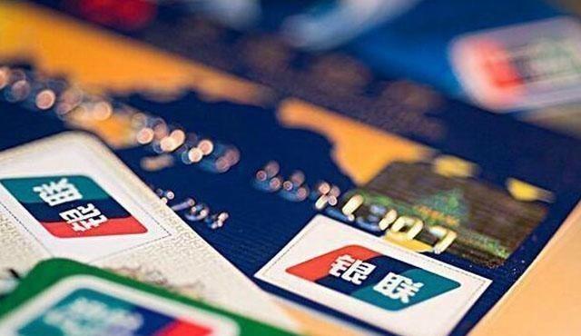 """多傢銀行下達通知,信用卡規則""""有變"""",這類人遭受""""當頭一棒""""-圖5"""