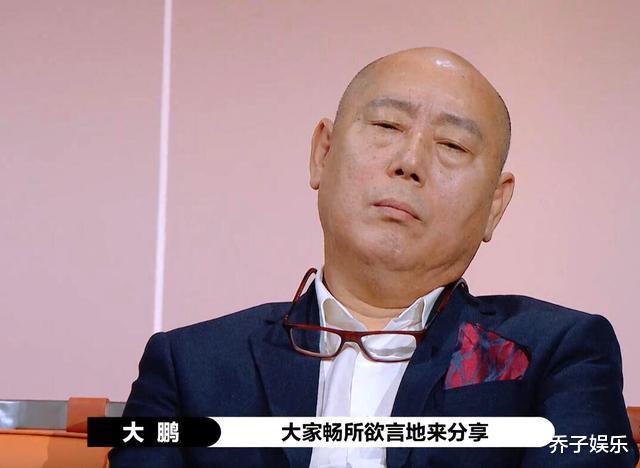 《演員請就位》:大鵬,求你別再襯托沙溢瞭-圖5