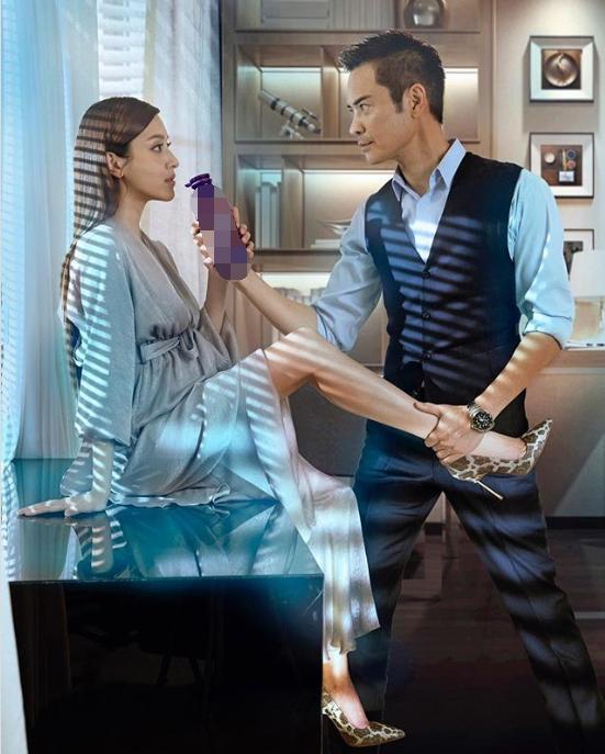 鄭嘉穎夫婦拍廣告,情深對視上演摸腿殺,陳凱琳身材纖瘦惹人羨-圖2